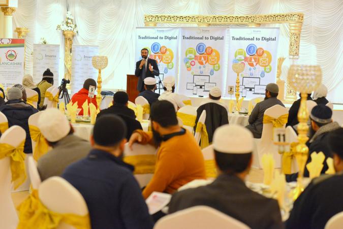 Shaukat-Warraich-Imams-Online-Digital-Summit-675x451