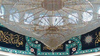 mosque-management