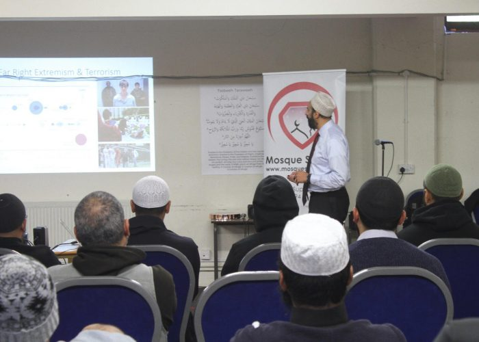 mosque security training wolverhampton